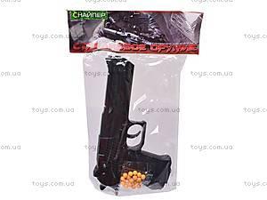 Детский пистолет для мальчиков, X.D0308, отзывы