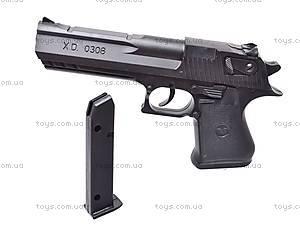 Детский пистолет для мальчиков, X.D0308, цена