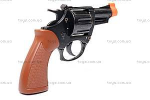 Детский пистолет для пистонов, с цилиндром, 2095BC, купить