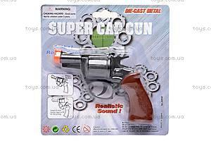 Детский пистолет для пистонов, с цилиндром, 2095BC, фото