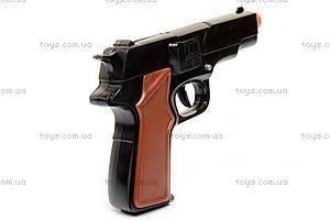 Детский пистолет, для пуль-пистонов, 2071P, отзывы