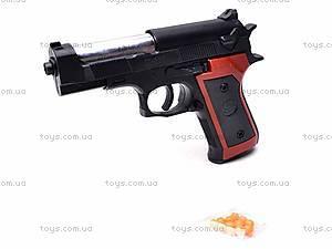 Детский пистолет, игрушечный, H339, купить