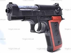 Детский пистолет, игрушечный, H339, фото