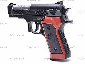 Детский пистолет, игрушечный, H339, отзывы