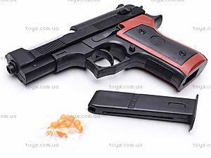 Детский пистолет, игрушечный, H339, цена