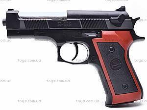Детский пистолет, игрушечный, H339