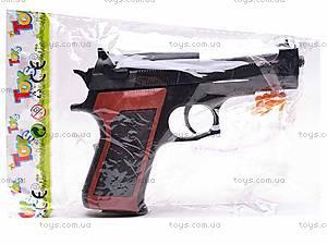 Детский пистолет, игрушечный, H339, игрушки