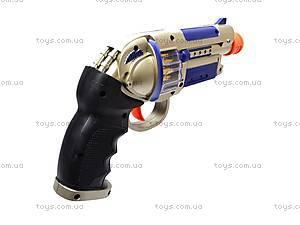 Детский пистолет Laser Gun, AK798A, купить