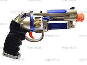 Детский пистолет Laser Gun, AK798A, цена