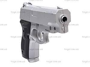 Детский пистолет на пульках, P205 (800192), купить