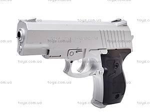 Детский пистолет на пульках, P205 (800192), фото