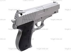 Детский пистолет на пульках, P205 (800192), отзывы