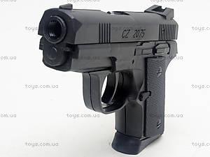 Детский пистолет на пулях, CZ2075E, купить