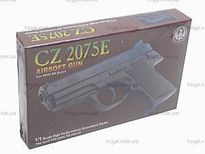 Детский пистолет на пулях, CZ2075E