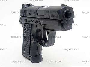 Детский пистолет на пулях, CZ2075E, игрушки