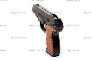 Детский пистолет «Омега», 007A-1, фото