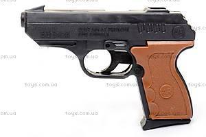 Детский пистолет «Омега», 007A-1, отзывы