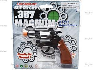 Детский пистолет под пистоны, 2074M, фото