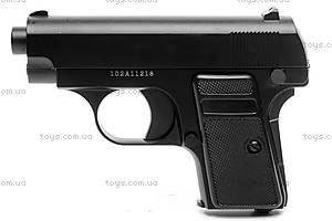 Детский пистолет, под пульки, FS102A1