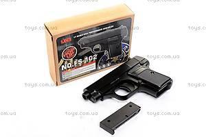 Детский пистолет, под пульки, FS102A1, купить