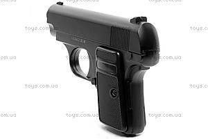 Детский пистолет, под пульки, FS102A1, отзывы