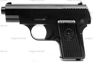 Детский пистолет, пульки, FS101A1