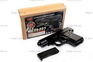Детский пистолет, пульки, FS101A1, фото