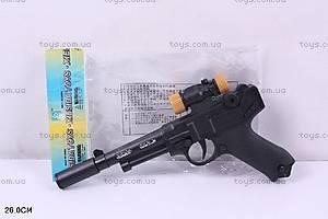 Детский пистолет, с глушителем, 1928B