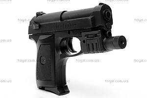 Детский пистолет, с инфракрасным лучом, P194A, купить