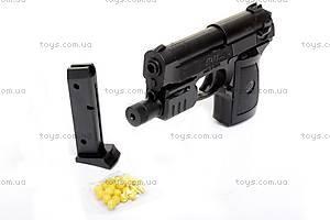 Детский пистолет, с инфракрасным лучом, P194A