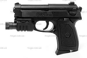 Детский пистолет, с инфракрасным лучом, P194A, отзывы