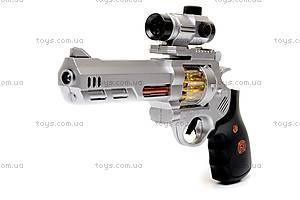 Детский пистолет, с искрами, 06917
