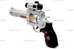 Детский пистолет, с искрами, 06917, отзывы