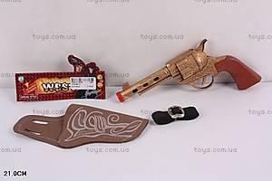 Детский пистолет, с кобурой, ZT8188-15