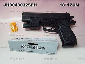 Детский пистолет, с лазерным светом, P220B