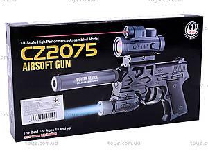 Детский пистолет, с лазером и пульками, CZ2075, цена