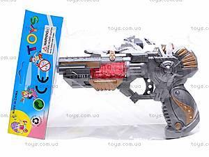 Детский пистолет с музыкой, TK611-1, купить