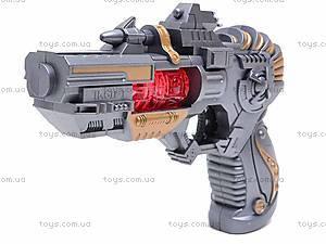 Детский пистолет с музыкой, TK611-1, отзывы
