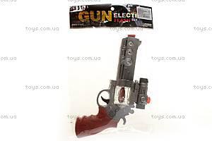 Детский пистолет, с прицелом, 7300, купить