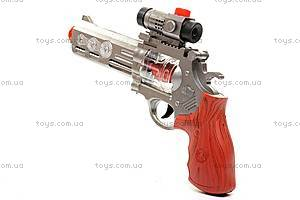 Детский пистолет, с прицелом, 7300, отзывы