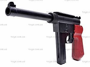 Детский пистолет с пульками, 399, купить