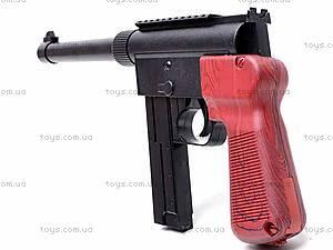 Детский пистолет с пульками, 399, цена