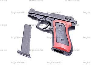 Детский пистолет, с пульками, 238, фото