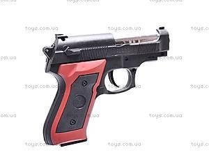 Детский пистолет, с пульками, 238, отзывы