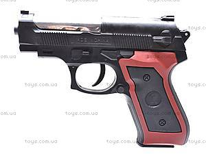 Детский пистолет, с пульками, 238, цена