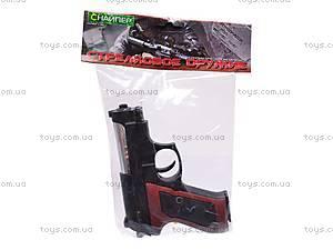 Детский пистолет, с пульками, 238, игрушки