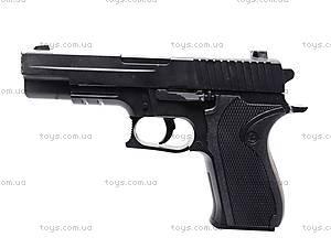Детский пистолет с пулями, R-823, купить
