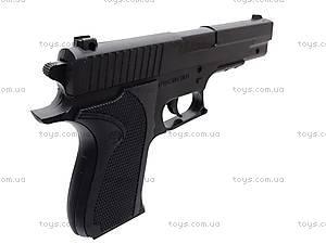 Детский пистолет с пулями, R-823, фото