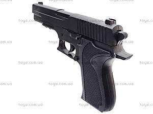 Детский пистолет с пулями, R-823, отзывы