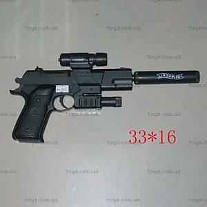 Детский пистолет, с пулями и лазером, P191B